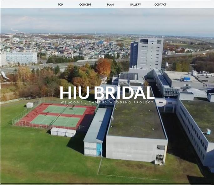HIU_BRIDAL